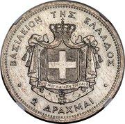2 drachmai - George I (Essai) – avers