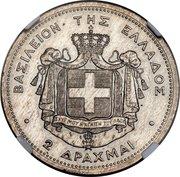 2 drachmai - George I (Essai) – revers