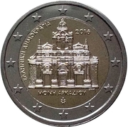 2 euros Monastère d'Arkadi -  avers