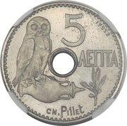 5 Lepta - George I (Essai) – revers
