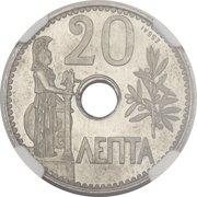 20 lepta - George I (Essai) – revers