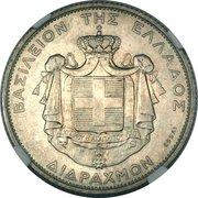 2 drachmai - Constantine I (Essai) – revers