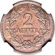 2 Lepta - George I (Essai) – revers
