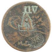 20 Para (Countermarked in Arabic on Turkey KM-668.2) – avers