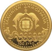 100 euros Poséidon -  avers