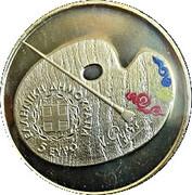 5 euros Nikolaos Gysis – avers