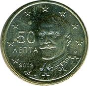 50 cents d'euro (1ère carte) -  avers