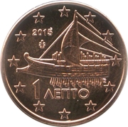 1 cent d'euro – avers