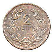 2 lepta - George I (Royaume) – revers