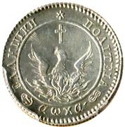1 phoenix- Jean Capo d'Istria (République) – avers