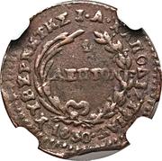 1 lepton - Jean Capo d'Istria  (République) – revers