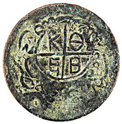 20 Para (Countermarked of ΚΘΕΠ on Turkey KM-668.2, AH1255) – revers