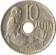 10 lepta - George I (Royaume) -  revers