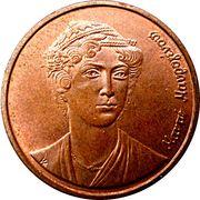 2 drachmes (République - Mavrogenous) -  avers