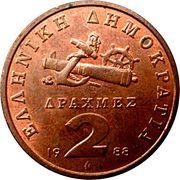 2 drachmes (République - Mavrogenous) -  revers