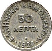 50 lepta (République) -  avers