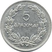 5 drachmai (République) -  revers