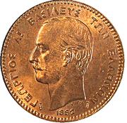 10 lepta - George I (Second portrait) -  avers