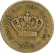 20 lepta - George I (Royaume) -  avers