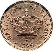 10 lepta - George I (Royaume) – avers