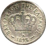 5 lepta - George I (Royaume) – avers