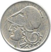 2 drachmes (République) -  avers