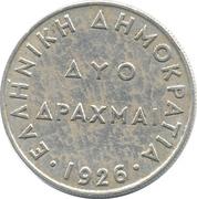 2 drachmes (République) – revers
