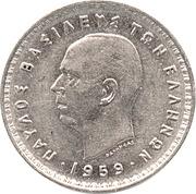 10 drachmai (Royaume - Paul Ier) -  avers