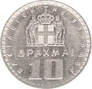 10 drachmai (Royaume - Paul Ier) -  revers