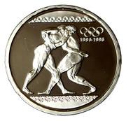 1000 drachmes – revers