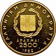 2500 Drachmai (Pan-European Games - Spyros) – avers