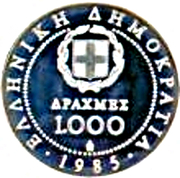 1000 Drachmes (Decade For Women) – avers