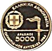 5000 drachmes (J.O.) – avers