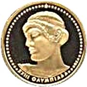 5000 drachmes (J.O.) – revers