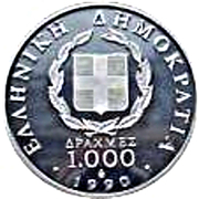 1000 Drachmes (Italian Invasion of Greece) – avers