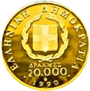 10000 Drachmes (Italian Invasion of Greece) – avers