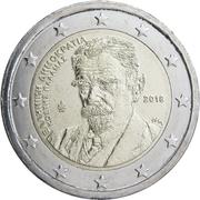 2 euros Kostís Palamás -  avers