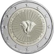 2 euros Unification des îles du Dodécanèse – avers