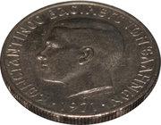1 drachme (dictature des colonels) -  avers