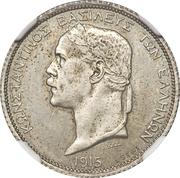 1 drachma - Constantine I (Essai) – avers