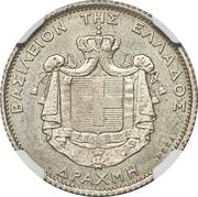 1 drachma - Constantine I (Essai) – revers