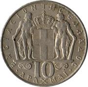 10 drachmai (Royaume - Constantin II) -  revers