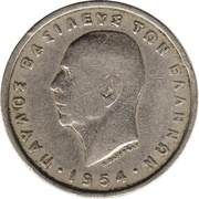 5 drachmai (Royaume - Paul I) -  avers