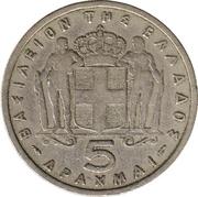 5 drachmai (Royaume - Paul I) -  revers