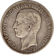 5 drachmes -  George I – avers