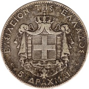 5 drachmes -  George I – revers