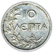 10 lepta (Royaume) – revers
