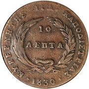 10 lepta - Jean Capo d'Istria (République) – revers