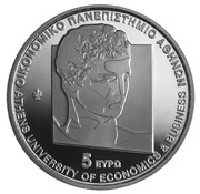 5 euros (Centenary of the Athens University of Economics and Business) – avers