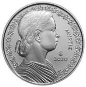 5 euros (Myrtis) – avers